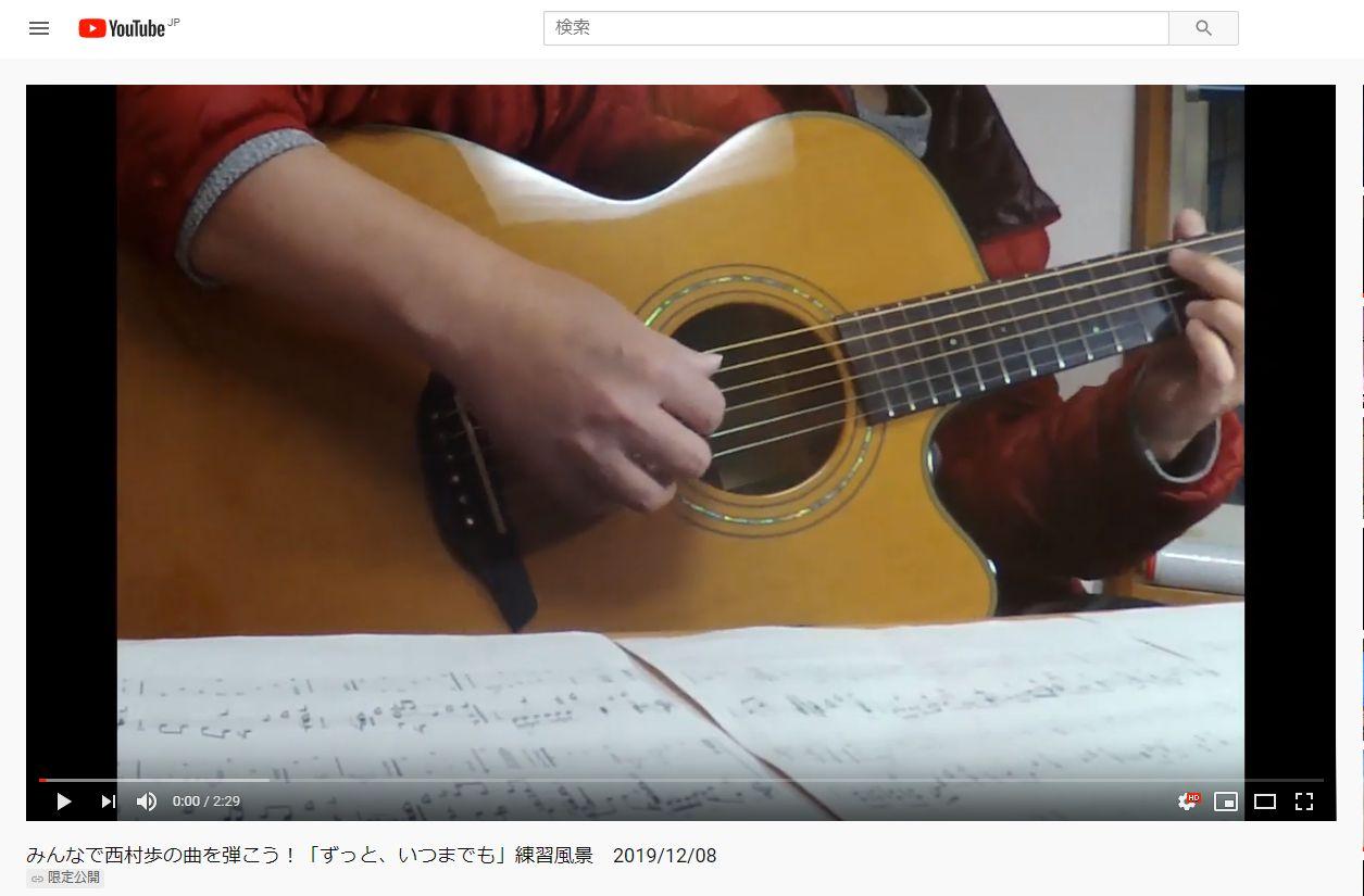 エントリーNo.0 佐藤ウッタロー(HN)2019/12/08