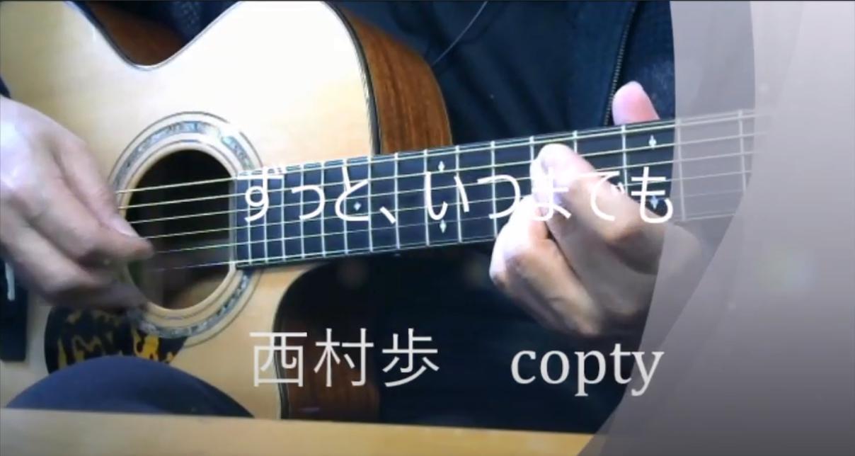 エントリーNo.11 アル♪(HN) 2020/3/27