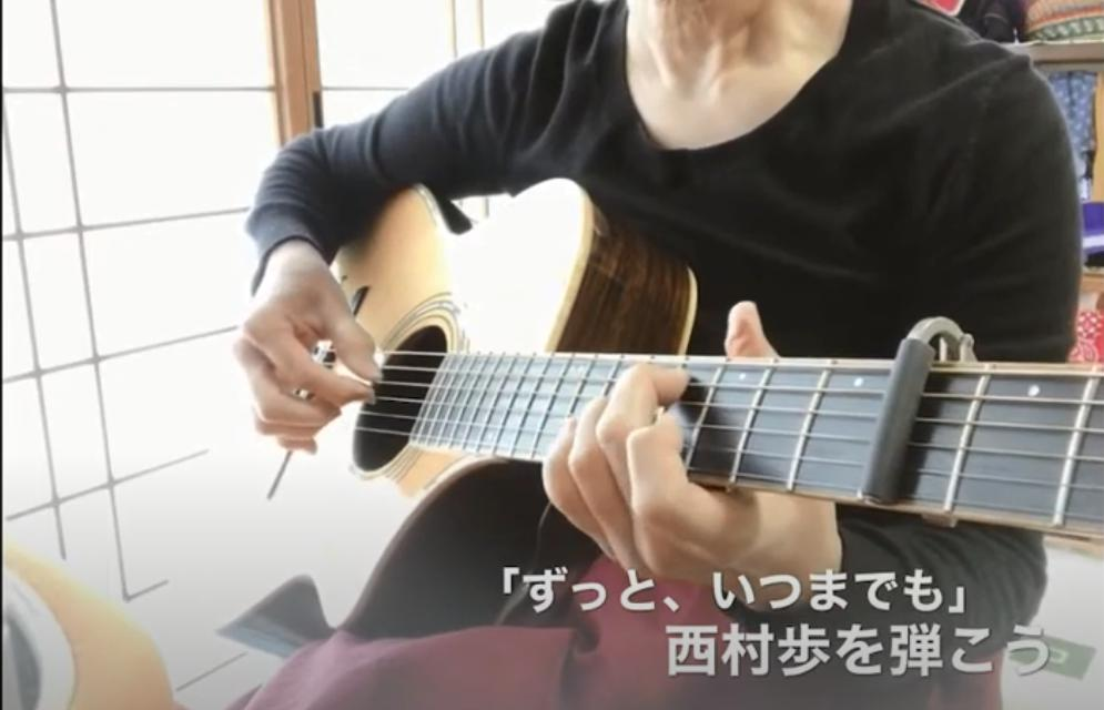 エントリーNo.16 ため(HN) 2020/3/30